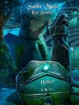 《幽暗迷宫5:失落灵魂》免安装简体中文绿色版[收藏版]