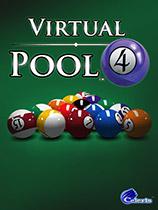 《虚拟台球4》免安装绿色版