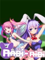 Rabi-Ribi免安装简繁中文绿色版[v1.91高清版整合万圣节DLC|官方中文]
