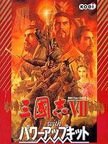 《三國志7威力加強版》免安裝繁體中文綠色版[官方中文]