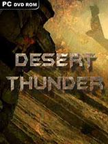 《沙漠惊雷:突袭部队》免安装绿色版