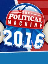 政治机器2016免安装绿色版[整合竞选DLC]