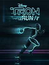 《特隆:奔跑/r》免DVD光盘版[整合Outlands DLC]