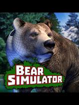 《模拟狗熊》免DVD光盘版