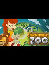 《神奇动物园》免安装绿色版