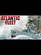 《大西洋舰队》免安装绿色版