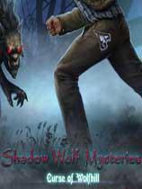 《狼影迷踪6:狼山诅咒》免安装绿色版[收藏版]