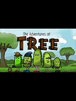 《树的冒险》免DVD光盘版