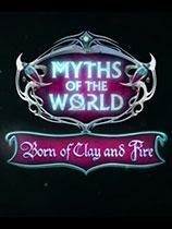 《世界传奇8:土与火的诞生》免安装绿色版