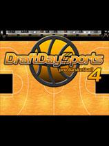 《选秀日运动:专业篮球4》免安装绿色版
