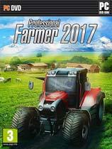 《职业农场2017》免DVD光盘版[整合牲畜与耕作DLC]