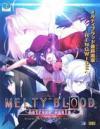 《月姬格斗》免DVD光盘版