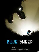 《岩羊》免DVD光盘版