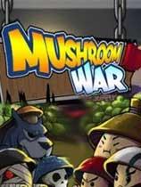 《蘑菇战争》免安装绿色版[v1.2.0版]