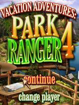 《假日冒险:公园巡游队4》免安装绿色版