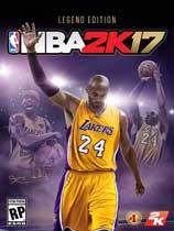 《NBA 2K17》免安装简繁中文绿色版[传奇黄金版|官方中文]