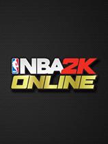《NBA2K OL》国服中文客户端[v0.97.32版]