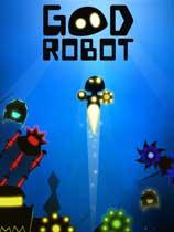 《良好的机器人》免安装绿色版[v1.1版]
