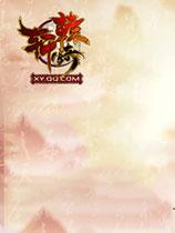 《轩辕传奇》国服中文客户端[V2.2.2.1版]