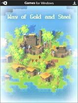 《金与钢之路》免安装绿色版[Build 20160823]