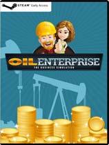 《石油企业》免安装绿色版