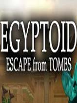 《埃及砖块:逃离古墓》免安装绿色版