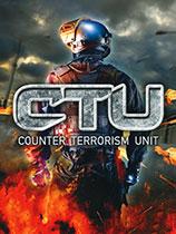 《CTU:反恐部队》免安装绿色版