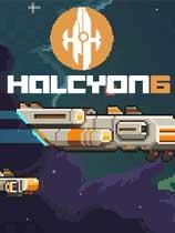 翡翠6:基地指揮官(Halcyon 6: Starbase Commander)v1.4.3.6四項修改器MrAntiFun版