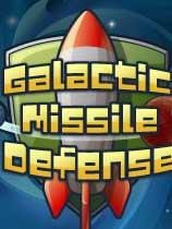《银河导弹防御》免安装绿色版[v1.0.2版]