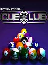 《国际桌球俱乐部》免安装绿色版