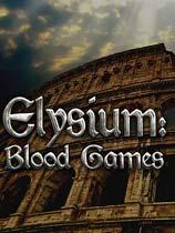 《极乐世界:血的游戏》免安装绿色版