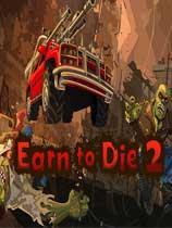 《死亡战车2》免安装简体中文绿色版