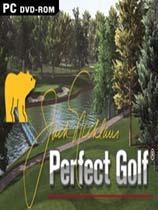 杰克尼可拉斯完美高尔夫免安装绿色版