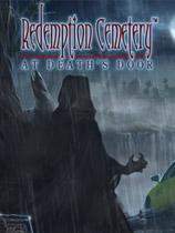 《救赎墓园8:死亡回响》免安装绿色版[收藏版]