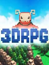 《3DRPG》免安装绿色版
