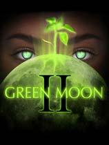 《绿月2》免安装绿色版