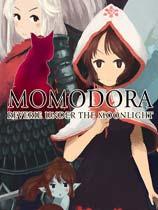 莫莫多拉:月下遐想