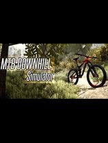 《山地车下坡模拟》免安装绿色版