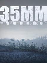 《35mm》免DVD光盘版