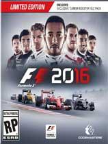 《F1 2016》免安装简体中文绿色版[v1.8.0版|整合STEAMPUNKS免DVD补丁|官方中文]
