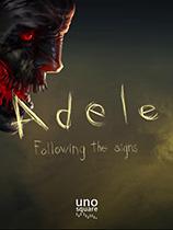 《阿黛尔:跟随足迹》免DVD光盘版