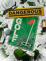 《危险高尔夫》免安装绿色版