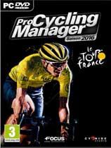 《职业自行车队经理2016》免安装绿色版