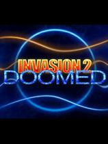 《入侵2:注定》免安装绿色版