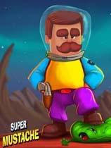 《超级大胡子》免安装绿色版