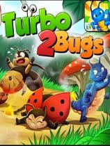 《涡轮昆虫2》免安装绿色版