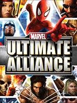 《漫画英雄:终极联盟》免DVD光盘版