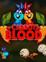《胡萝卜和血液》免安装绿色版