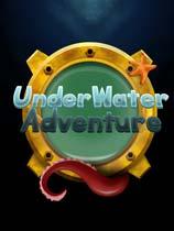 《水下冒险》免安装绿色版