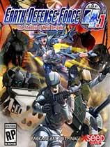 《地球防卫军4.1:绝望阴影再袭》强档攻略